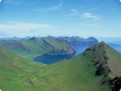 Akutan, Alaska - Highest island of in the world