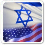 US Supports Israel Picture